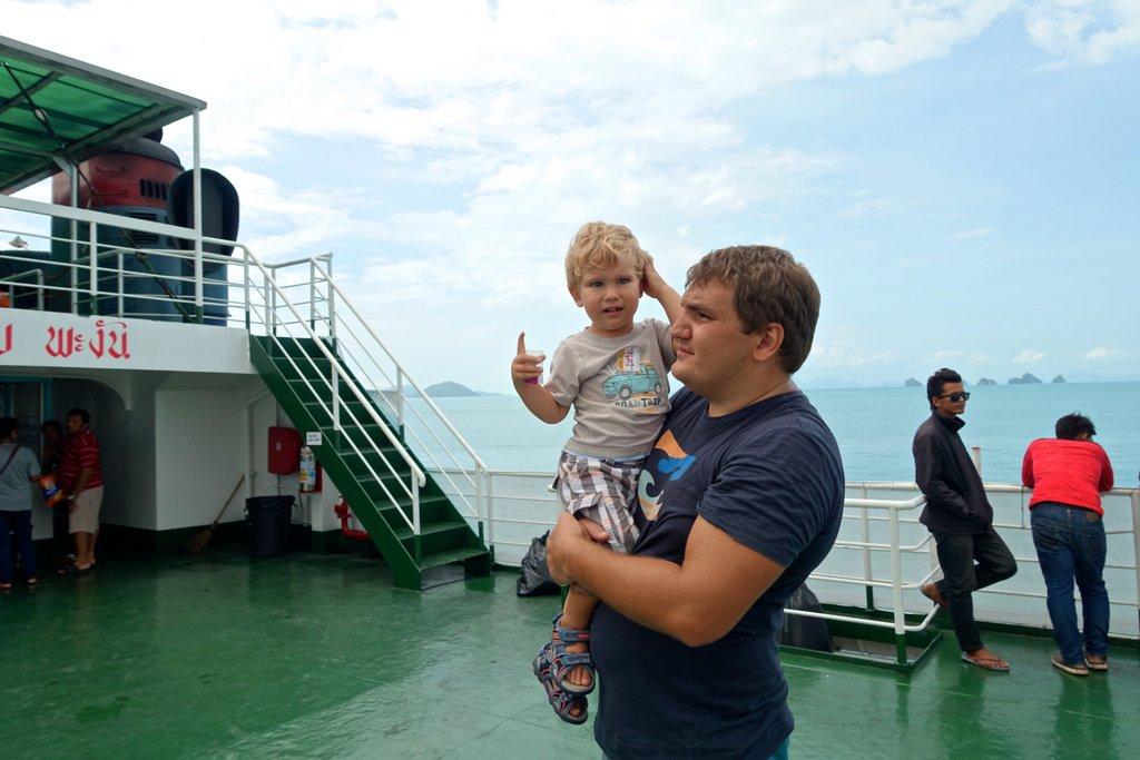 На Ferry