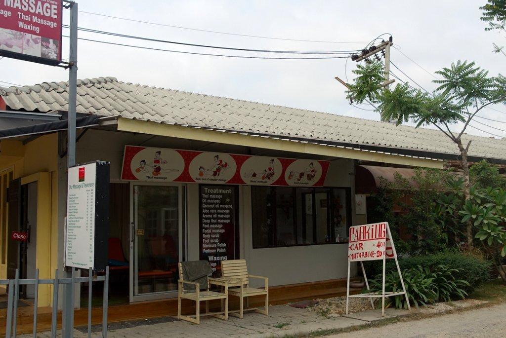 Наше знакомство с тайским массажем на Самуи