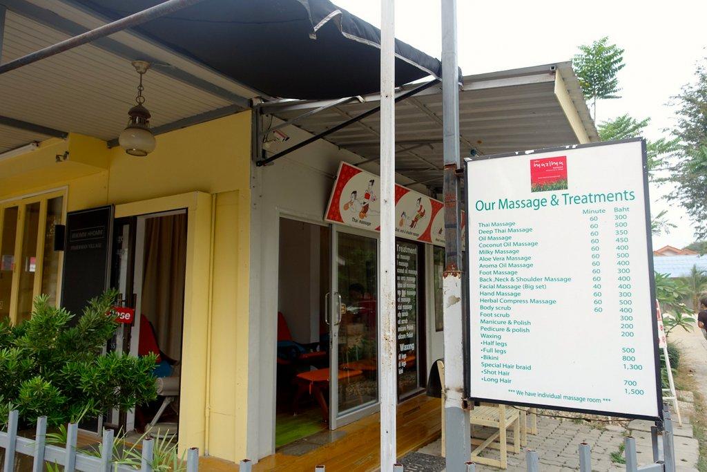 Простенький тайский массажный салон