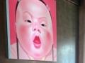 Sakura Картина на стене
