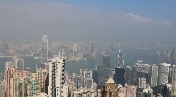 Гонконг…